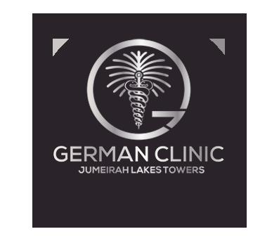 العيادة الألمانية
