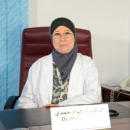 مجمع البُشرى للتخصصات الطبية